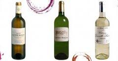 5个理由告诉你,为什么要喝波尔多白葡萄酒