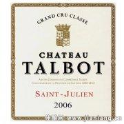 chateau:一个独具波尔多特色的词汇