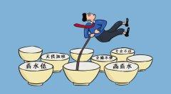 为什么有些公司永远只能是员工成长的跳板