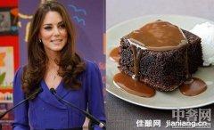 凯特王妃吃出苗条 英王室最爱菜单