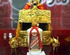 中国藏酒之王――贵州茅台登顶