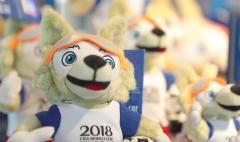 世界杯吉祥物玩偶难产?俄罗斯人紧急求助这个杭州男人