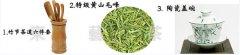 黄山毛峰茶的冲泡方法(图解)