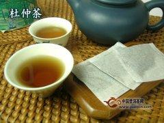 杜仲茶减肥效果