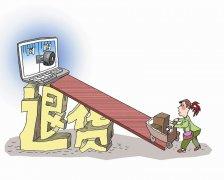 经销商退换货的各类解决途径