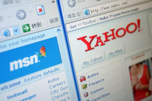 苦熬了二十年终究选择了向时代低头:一老牌通讯软件宣布关闭 IT业界 第2张