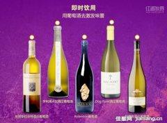 长相思葡萄酒:全球最畅销的白葡萄酒之一