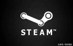 Steam中国区域名网友20万卖给了官方?贱卖了?
