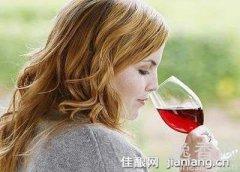 喝葡萄酒增强免疫力