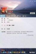 八卦:当年盗了马化腾QQ的黑客菜霸
