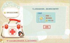 你的QQ宠物还好吗?腾讯宣布将于9月15日停止运营