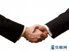 案例解析:如何让客户主动达成交易
