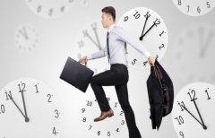 职场拖延症的诱因及克服办法