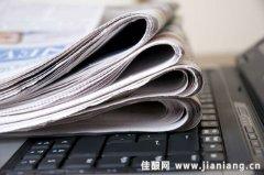 """微信公共账号应用大全 教传统媒体适应""""微时代"""""""