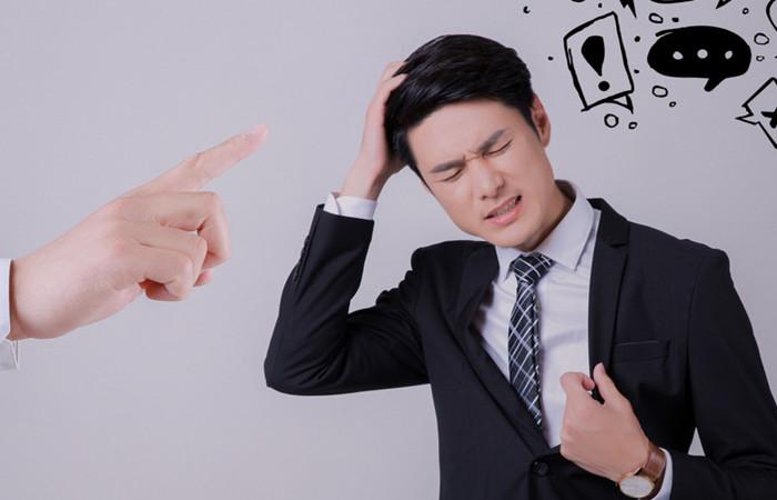 HR如何做好员工关系