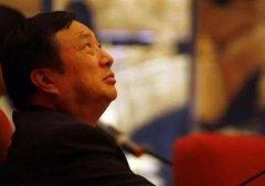华为逃离深圳:别让高房价,毁了中国制造业