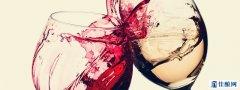 喝过红葡萄酒还能再喝白葡萄酒