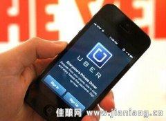 将产品融入生活 Uber这样借势营销