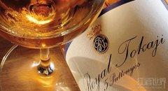 托卡伊甜葡萄酒:上帝赐予匈牙利的礼物