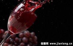 盘点过量饮用红酒的坏处