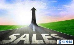 营销人员必学的销售十招
