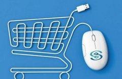 电商或将消失?传统企业互联网生态崛起!