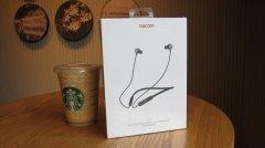 无线听音&主动降噪,Dacom大康L10让你换个方式享受音