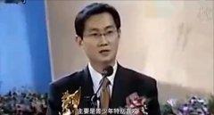 马化腾曾给海尔集团老总推销QQ,结果人家秒拒了!