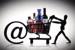 销量大幅下滑 今年的葡萄酒为何特别难卖?