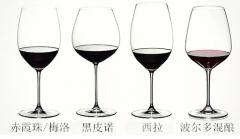 品鉴不同的葡萄酒时 用什么杯最合适?