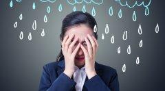 三步让你跟职场中的负面情绪说再见!