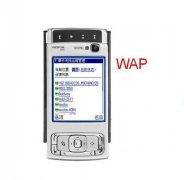 被遗忘的手机WAP网站、3GQQ、QQ家园