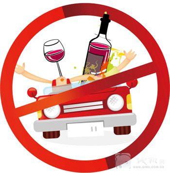 酒精的迷思:酒后睡一觉,还能测出酒驾吗?