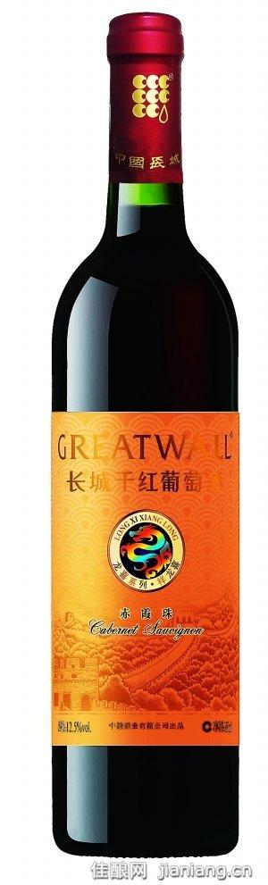 长城葡萄酒旺销元宵节