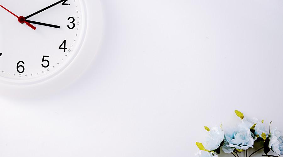 职场新人如何做好时间管理