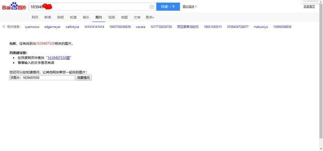 谷歌搜索和百度智能对比,谷歌有点可怕 IT业界 第2张