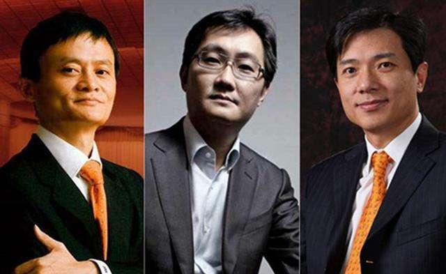每一家都远超马云的阿里和马化腾的腾讯的中国四大财团 IT业界 第1张