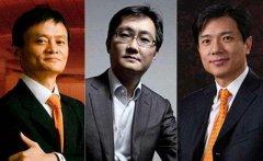 每一家都远超马云的阿里和马化腾的腾讯的中国四大财团