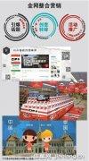 网文营销:四两拨千斤的品牌推广策略