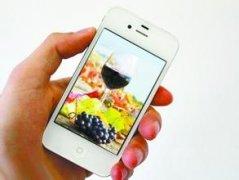 葡萄酒营销进入新媒体时代