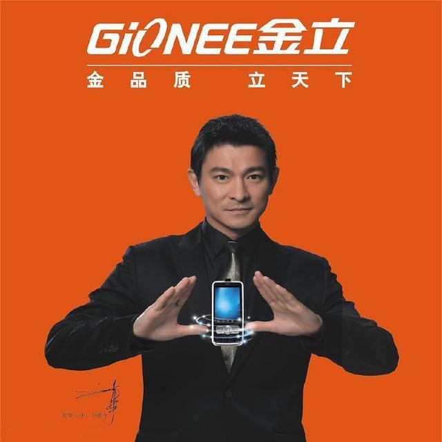曾千万豪请天王刘德华的手机巨头没落 手机数码 第2张