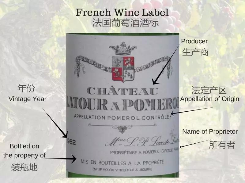加州葡萄酒与法国葡萄酒有什么不同?