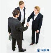 销售人员如何被客户快速接受