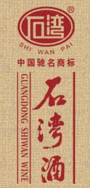 """石湾米酒:最正宗""""豉香型""""白酒典型代表"""