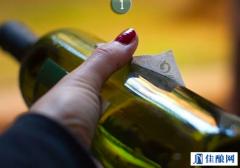 易酒帖太贵?适合屌丝的酒标移除大法