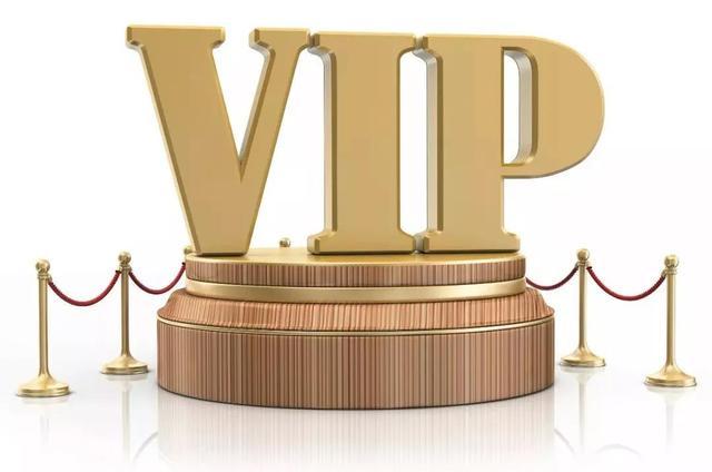 """别以为你是VIP坑你没商量,视频站的""""套路""""看着吧 IT业界 第1张"""