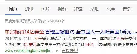 中国雄起,挺你华为,华为刚刚拿下美国超级巨头 IT业界 第3张