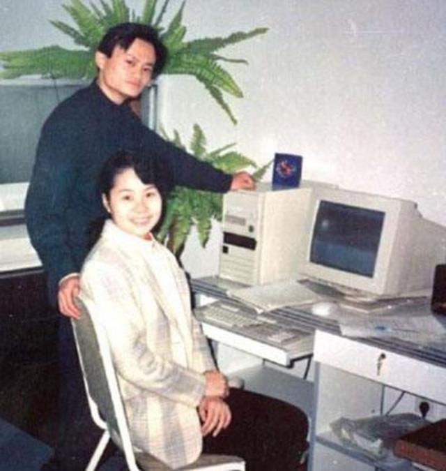 """准备了10年!马云将""""退休"""",回忆马云创业详细经历 IT业界 第7张"""
