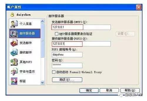 """准备了10年!马云将""""退休"""",回忆马云创业详细经历 IT业界 第8张"""