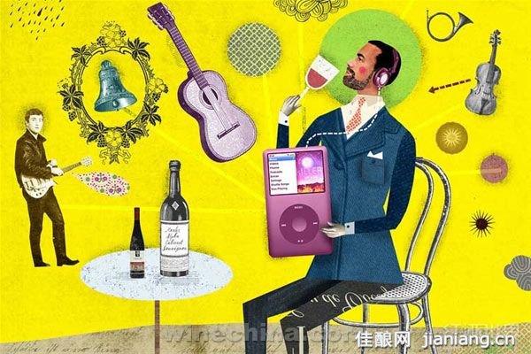 音乐与葡萄酒:动感活泼的音乐让酒体更清爽